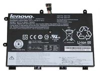 Аккумулятор Lenovo ThinkPad Edge 11 E120G  45N1750  7,4V  4600mAh 34Wh Original