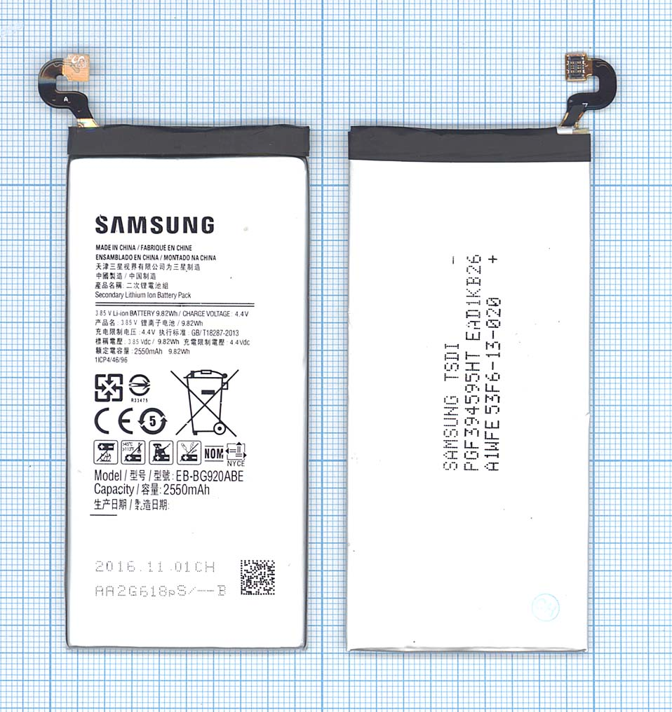 Аккумулятор Samsung G920F Galaxy S6 (EB-BG920ABE) ориг