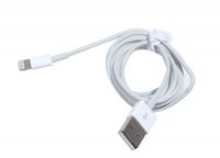 Кабель Lightning/USB для Apple iPhone 5/5C/5S/6/6/7 Plus