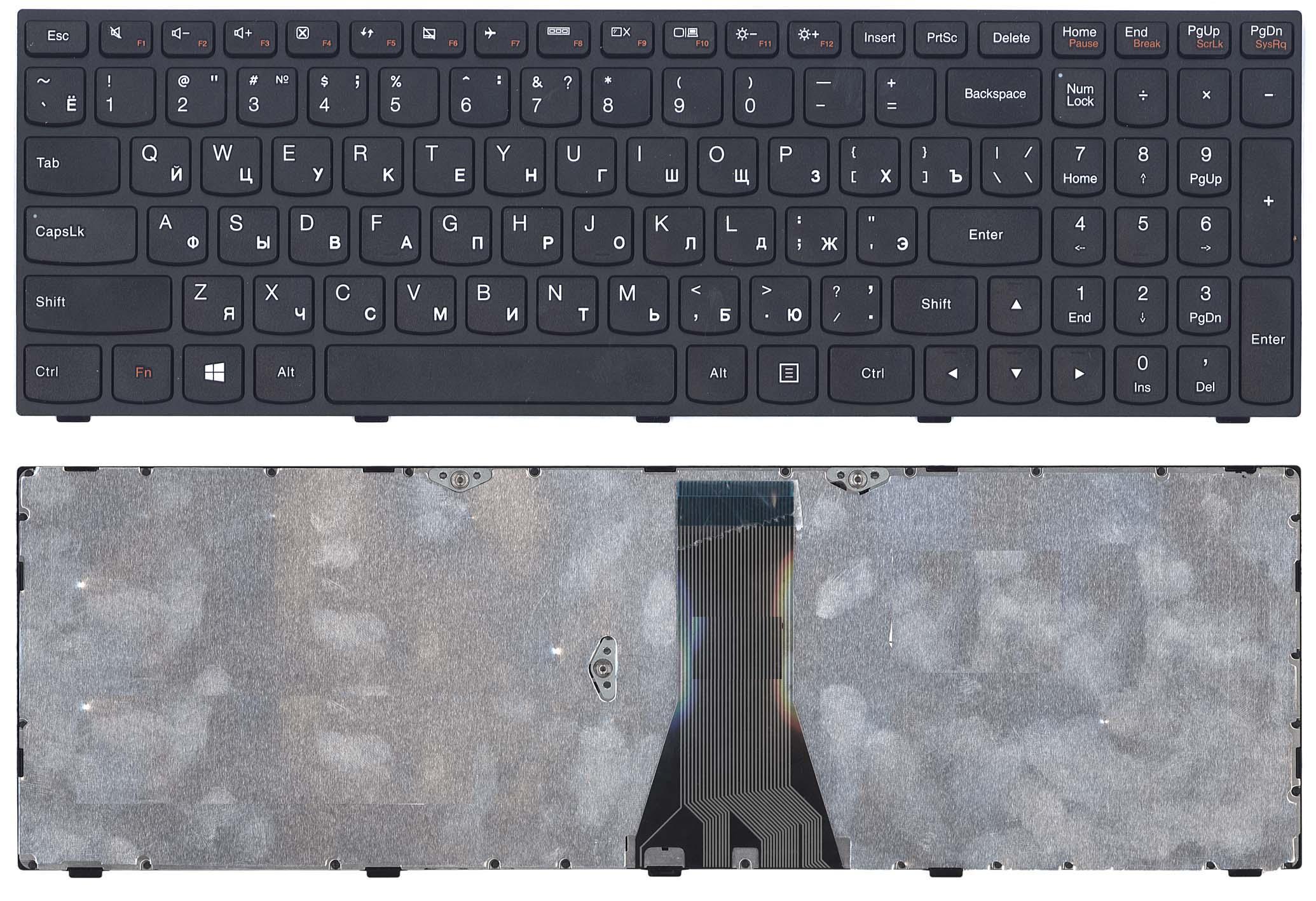 Цена клавиатуры к ноутбуку леново g50