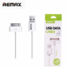 Кабель 30pin Remax Fast Charging для iPhone 4/4S (белый)