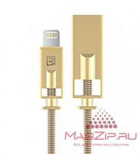 Кабель Lightning REMAX Royalty Cable для iPhone 5/6/7/SE RC-056i золото