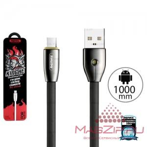 Кабель microUSB REMAX Knight Cable RC-043m серебро