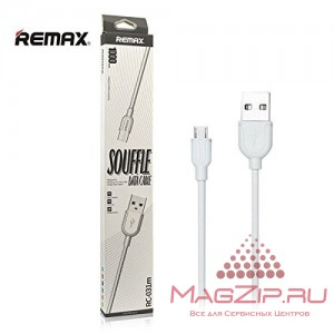 Кабель microUSB REMAX Souffle Cable RC-031m белый